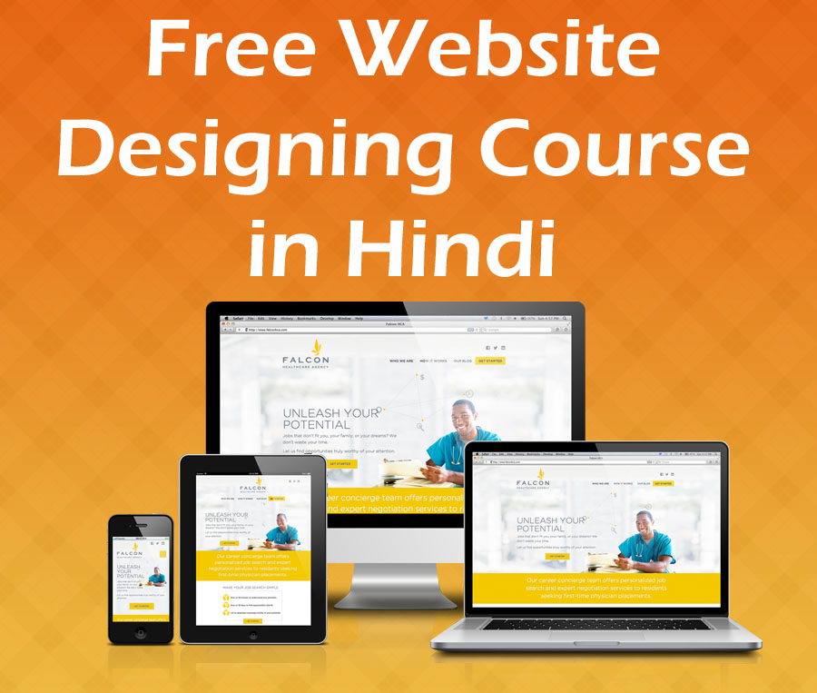 Free Website Designing Course in hindi